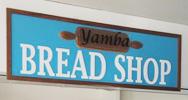Yamba Bread Shop Yamba Fair